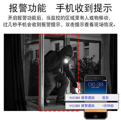家用摄像头监控无线wifi手机远程高清夜视室内室外半球套装监控器