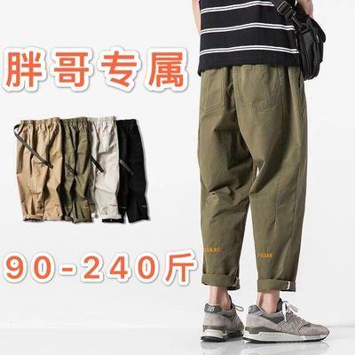 【可选顺丰配送】韩版潮流简约胖子休闲裤男青年学生束脚裤九分裤