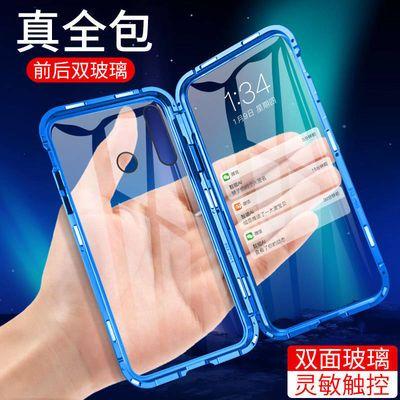 OPPOA8手机壳双面玻璃防摔a8金属边框全包防摔万磁王男女A8保护套