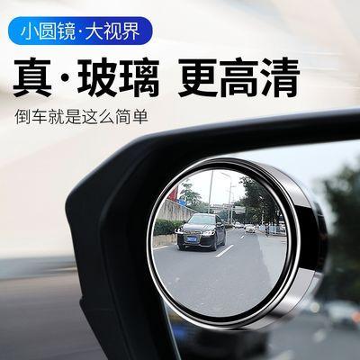 2019新款哈弗H2SH4H6运动版哈佛M6F5F7倒车小圆镜汽车改装饰用品
