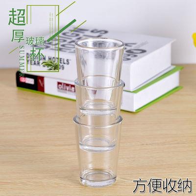 餐厅钢化玻璃杯耐温啤酒杯KTV饭店用杯水杯斜身高款消毒二两半杯