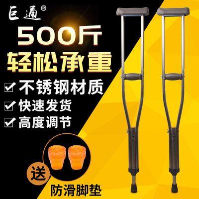 医用拐杖不锈钢腋下双拐棍老人防滑高度可调手杖残疾人骨折助行器