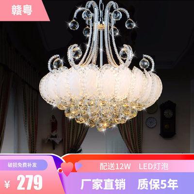 客厅灯水晶餐厅卧室温馨浪漫LED省电节能现代灯饰门厅入户吊灯具
