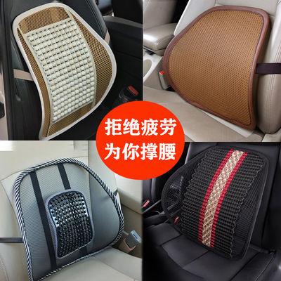 汽车腰靠夏季木珠透气护腰按摩靠垫车用办公室座椅靠背垫腰垫腰枕