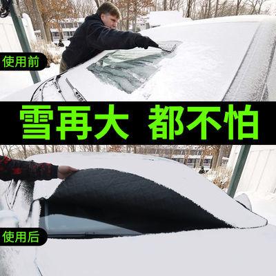 汽车遮雪挡前挡风玻璃罩专用16-19款经典标准款奔驰E级冬天防霜罩