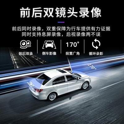 行车记录仪双镜头高清夜视倒车影像前后摄像头电子狗测速一体机
