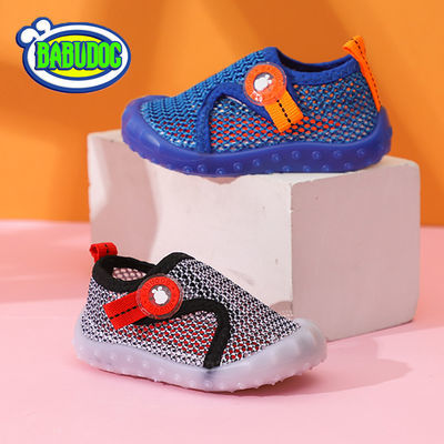 实心底夏季儿童宝宝网鞋男童透气软底学步鞋女童婴儿镂空单网凉鞋