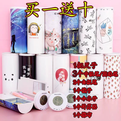【买一送十】多功能文具盒男韩版初中生抖音同款少女心小学生笔盒