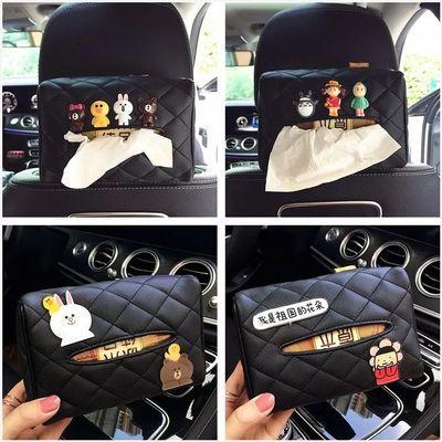 汽车椅背遮阳板车载纸巾盒抽创意可爱挂式抽纸盒车用纸盒车内用品