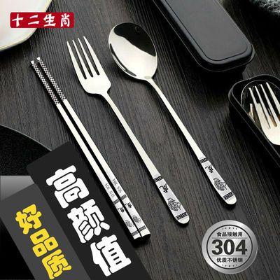 创意十二生肖304不锈钢便携餐具筷子勺子套装学生可爱筷勺三件套