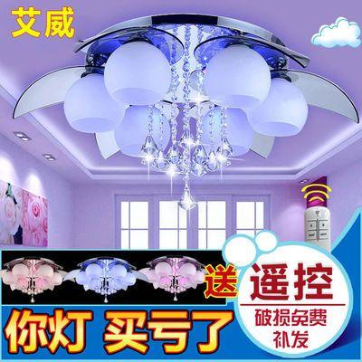 【可选顺丰配送】卧室灯led吸顶灯具温馨儿童房间灯创意客厅灯饰