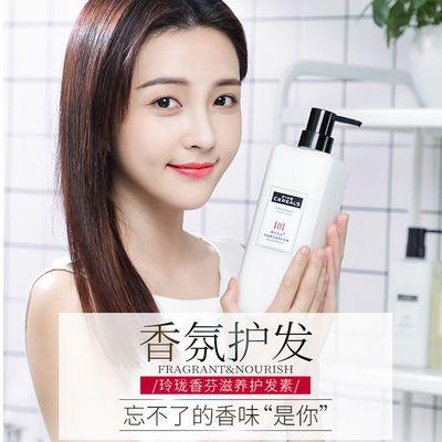 持久留香护发素女修复干枯毛躁保湿水疗柔顺滑光泽去屑洗发水