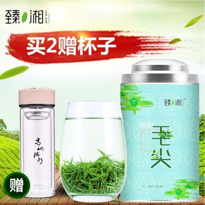 正宗原产信阳毛尖茶叶绿茶2020新茶手工嫩芽信阳毛尖罐装春茶茶叶