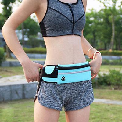 【可选顺丰配送】跑步手机腰包男户外隐形贴身运动腰包女多功能收