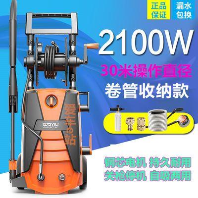 亿力高压洗车机家用220v清洗机自动洗车泵刷车水枪洗车器大功率新