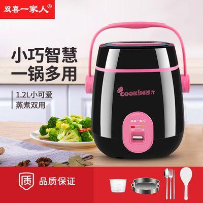 正品小电饭锅迷你电饭煲小型煮饭锅学生宿舍家用小电饭煲一人1.2L