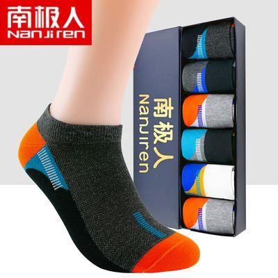 【南极人纯棉男袜】袜子男士透气夏季薄款船袜潮款短袜防臭运动袜