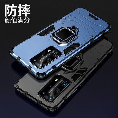 华为p40Pro手机壳p40超薄硅胶带支架保护壳华为P40ProPE气囊磁吸