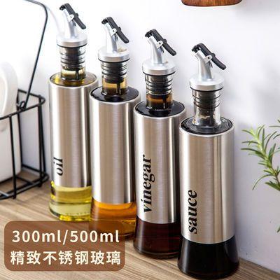 油瓶套装四只玻璃酱油醋瓶调味瓶防漏油壶300ml不锈钢玻璃英文款
