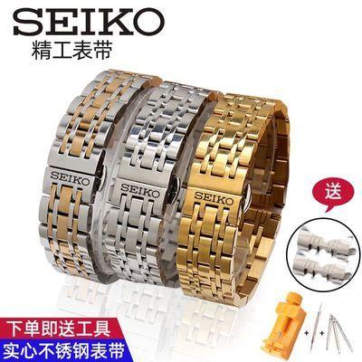 seiko精工5号表带钢带精钢七珠不锈钢蝴蝶扣原厂款手表链配件男20