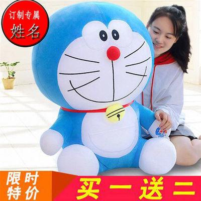 哆啦a梦公仔机器猫蓝胖子抱枕布娃娃毛绒玩具儿童节玩偶生日礼物