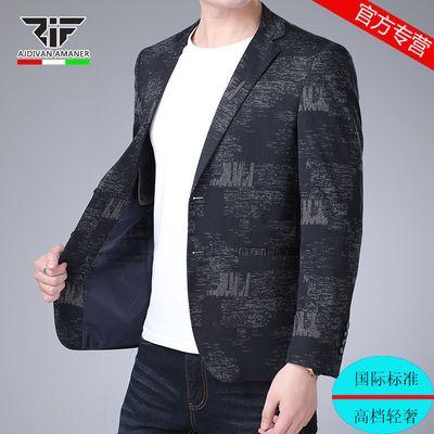乔奇阿玛尼新款西装外套男休闲百搭薄款韩版小西服加肥加大男装潮