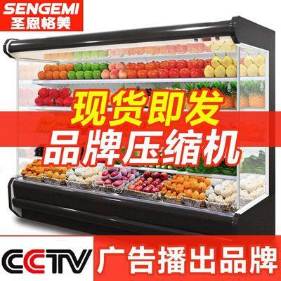 风幕柜水果保鲜柜超市冷藏展示柜喷雾麻辣烫点菜柜饮料柜直冷风冷