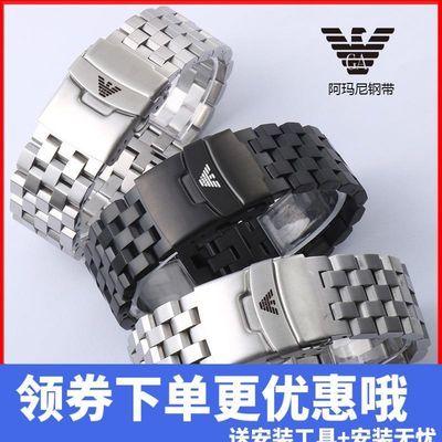 阿玛尼金属手表表带男女钢带不锈钢黑色精钢表链手链22/24/26mm