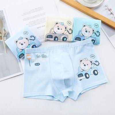 儿童纯棉内裤男童女童宝宝四角平角裤头 1-3-5-9岁小孩卡通内裤