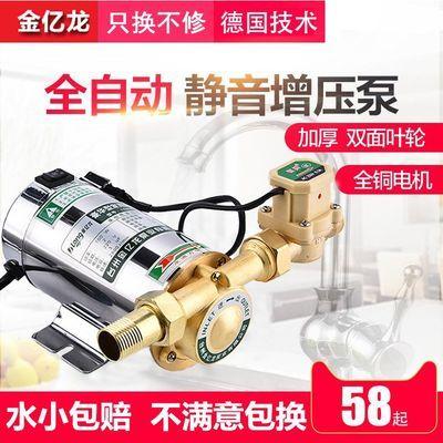 【可选顺丰配送】增压泵家用增压泵全自动静音自来水热水器增压泵