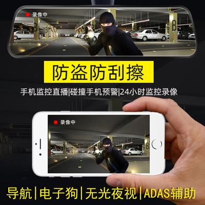 卡驰10寸全屏智能行车记录仪高清夜视导航电子狗一体机流媒体镜头