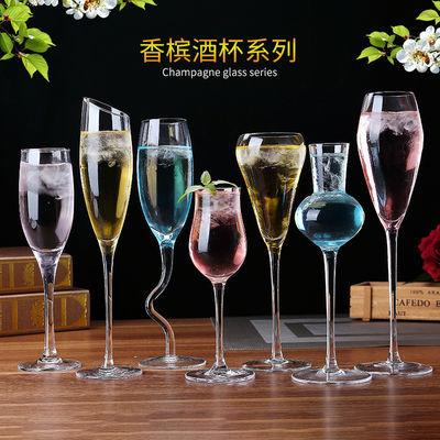 水晶香槟杯子高脚杯红酒杯郁金香甜酒杯鸡尾酒杯婚礼气泡酒杯套装