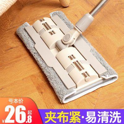 平板拖把家用免手洗替换布夹固式拖布木地板一拖净干湿两用瓷砖地