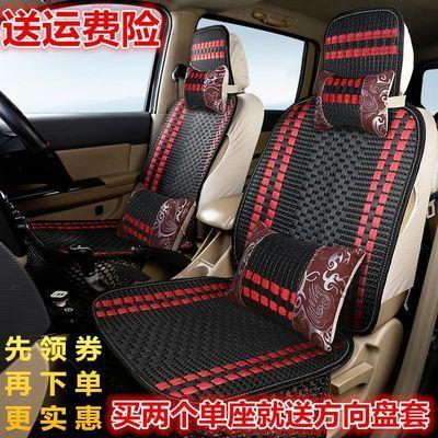 金杯T30 T32 T20T22 T50 T52全包专用单张面包车坐垫单个正副座套