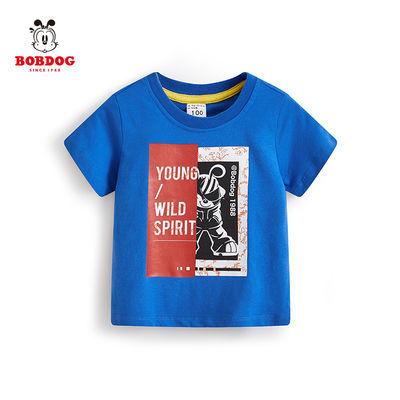 巴布豆童装男童中小童短袖T恤纯棉卡通夏季2020年新款