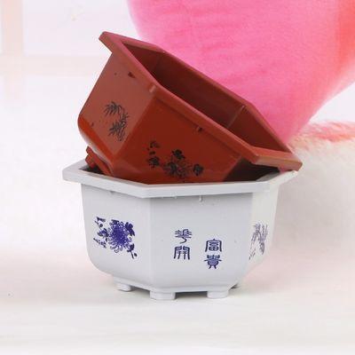 送托盘包邮特价塑料花盆六角花盆加厚红白大号花盆种花种菜花盘