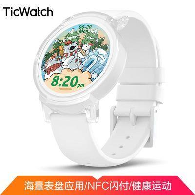 【TicWatchE 时尚系列】智能手表谷歌技术3G通话GPS运动抖音心率