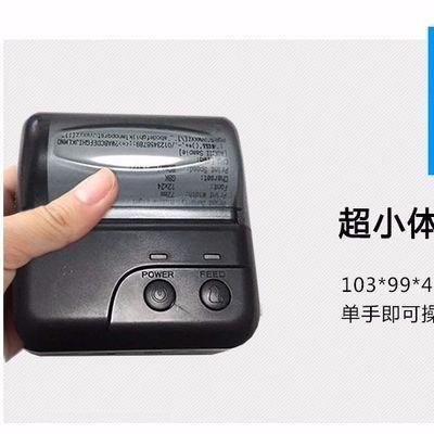 秦丝生意通  80MM便携式小票打印机 安卓苹果蓝牙USB出票