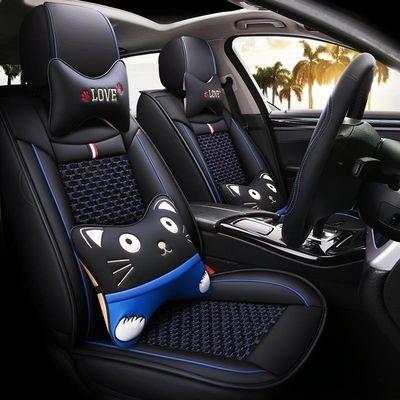 皮革坐垫老新别克英朗GT/XT/2009/2010/2011款专用汽车座套四季