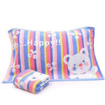 两条装纯棉毛圈加厚枕巾一对枕头巾回礼不掉毛多种颜色可选
