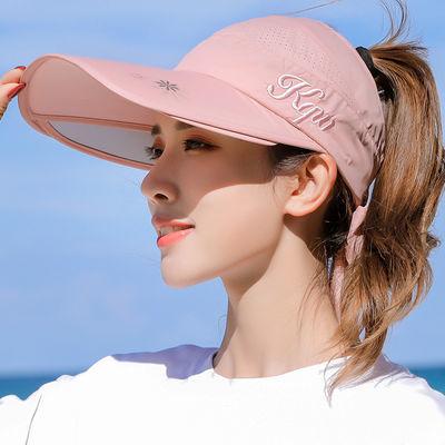遮阳帽子女夏天空顶防晒帽防紫外线百搭遮脸骑电瓶车大沿太阳帽女