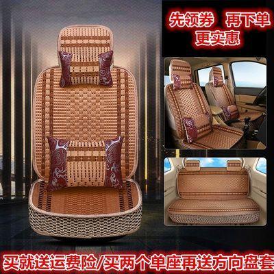小康C32五菱荣光小卡双排座套小货车长安星卡S201金杯T32四季坐垫