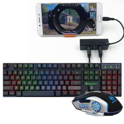 手机连接键盘鼠标otg线玩云电脑lol 腾讯游戏管家手游吃鸡cf王者