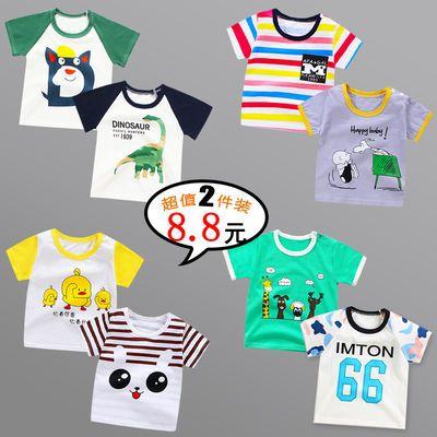 两件装儿童纯棉短袖t恤男女宝宝夏季3单件上衣0-6韩版半袖打底衫