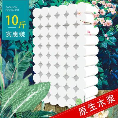 豆豆猫5斤10斤卷纸卫生纸无芯卷筒纸厕所纸原生木浆四层纸巾家用