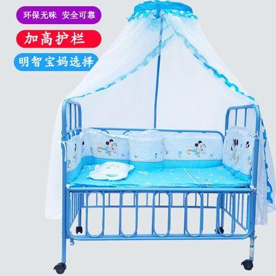 婴儿床铁床游戏床可拼接大床新生儿初生宝宝bb床可变书桌多功能