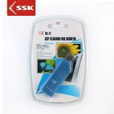 SSK飚王CF卡读卡器高速相机数控机床三菱内存加工中心CNC存储028