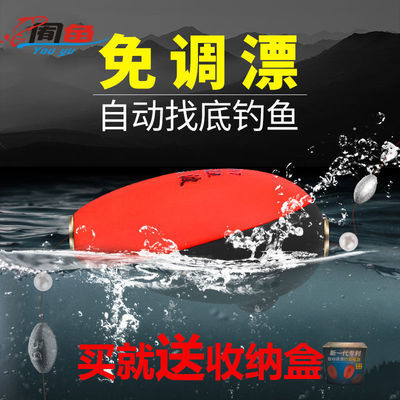 177点波鱼漂全自动找底鱼漂防风钓鱼神器高灵敏免调浮漂渔具套装
