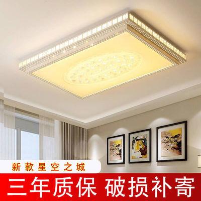 LED圆形吸顶灯家用客厅餐厅灯饰简约水晶星空灯温馨卧室房间灯具