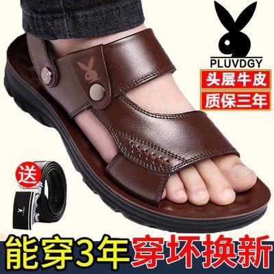 花花公子男士真皮凉鞋夏季2019新款休闲沙滩鞋防滑韩版牛皮凉拖鞋